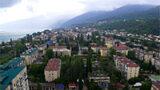 Гагра. Панорама города (Ахазия)
