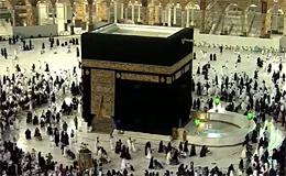 Мекка. Мечеть Аль-Харам / Запретная мечеть (Саудовская Аравия)